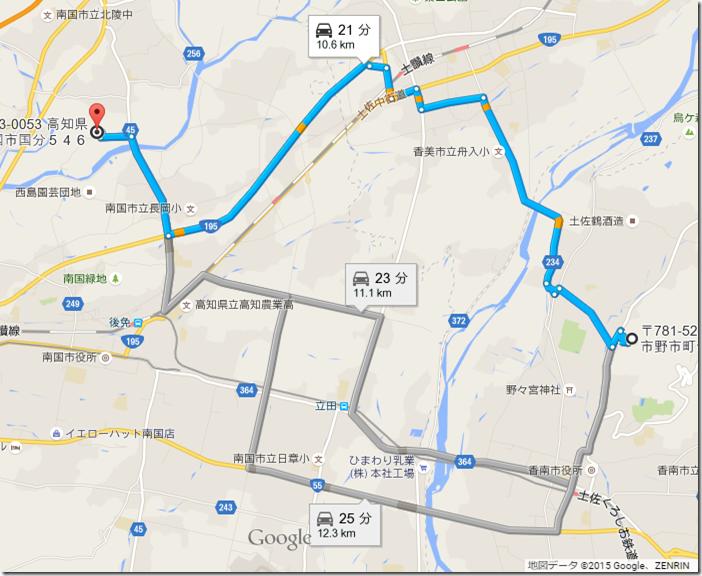c龍河洞-29
