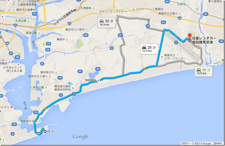 c桂浜-NR高知AP