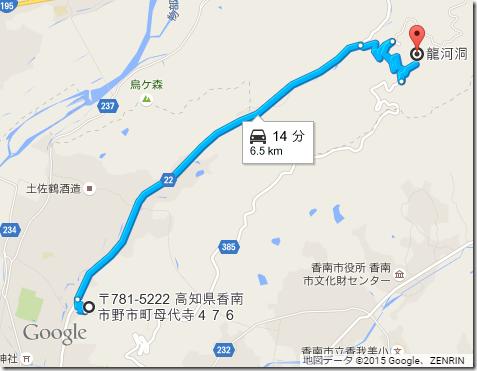 c28-龍河洞