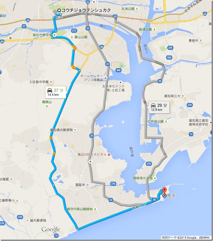 cKPARK-桂浜
