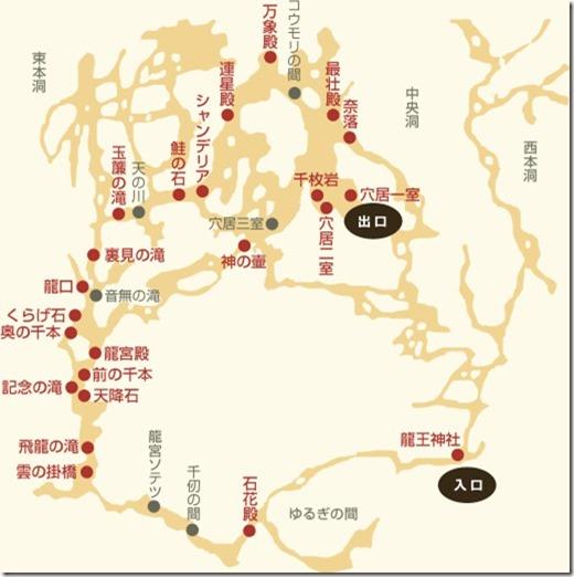龍河洞マップ_thumb[2]