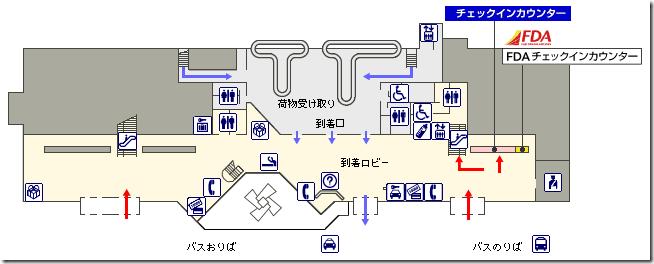 高知空港1F
