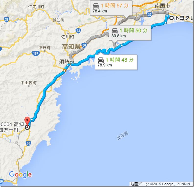 トヨタレンタカー高知空港店-37