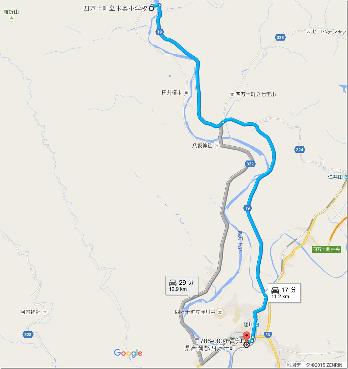 一斗俵沈下橋-37