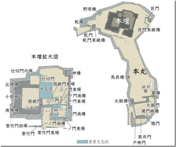 松山城重文案内図