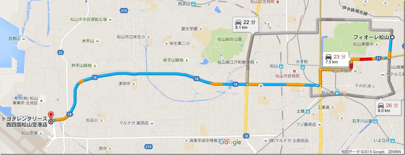 松山城-トヨタレンタカー松山空港店