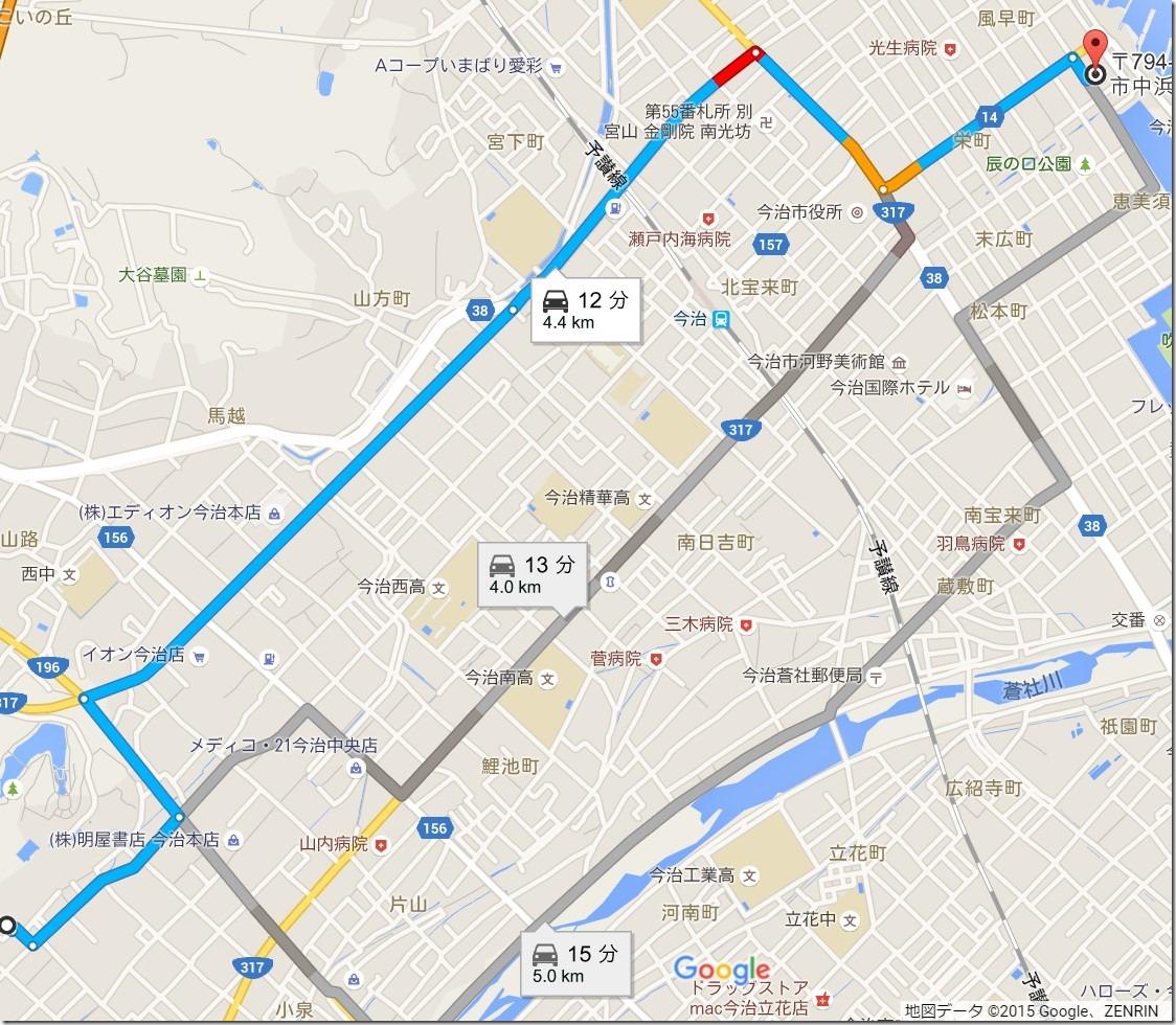 56-HT菊水今治
