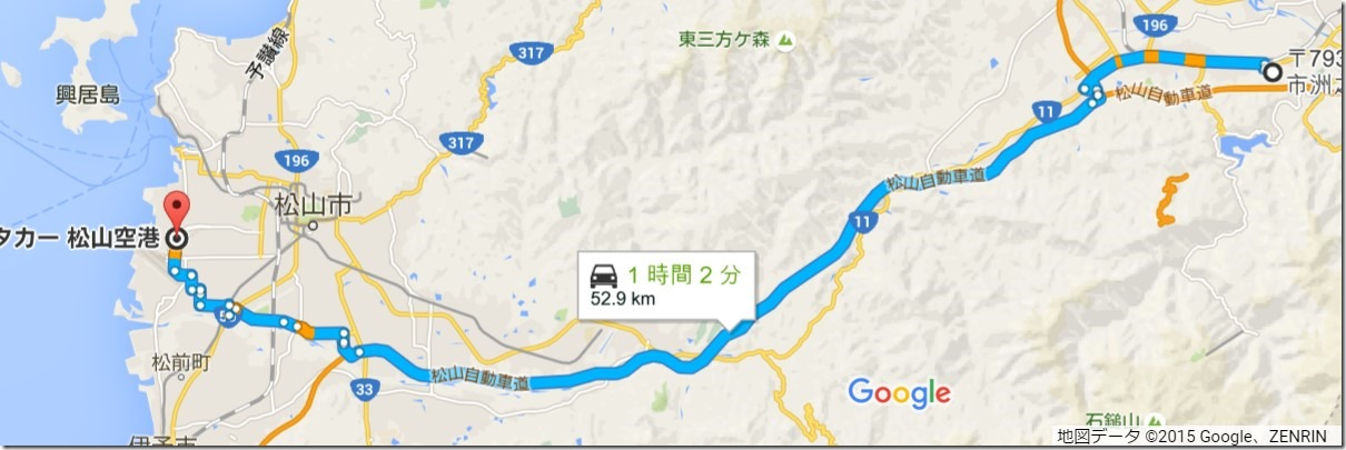 64-NR松山空港