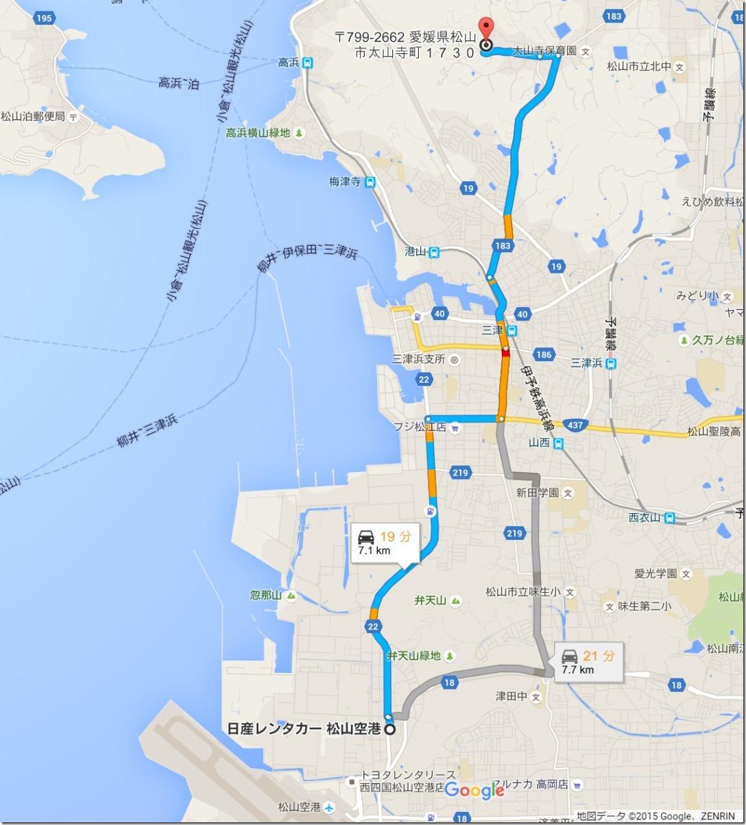 NR松山空港-52