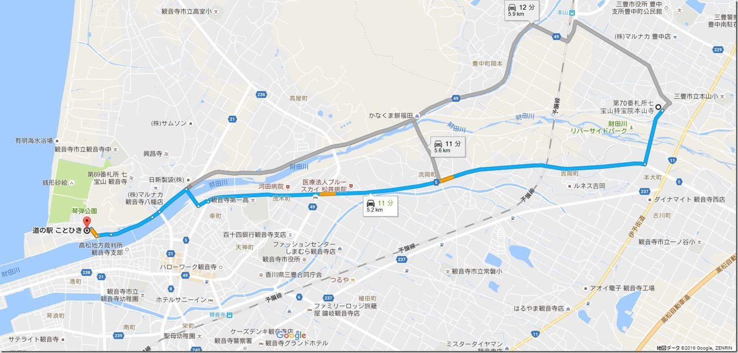 70-道の駅ことひき