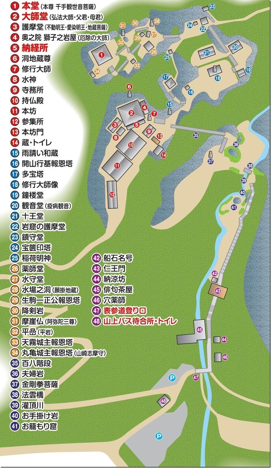 弥谷寺マップ
