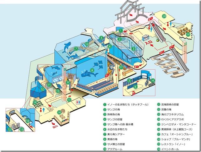 美ら海水族館_案内図