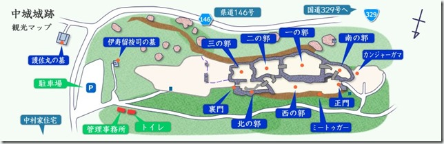 中城城跡_観光マップ