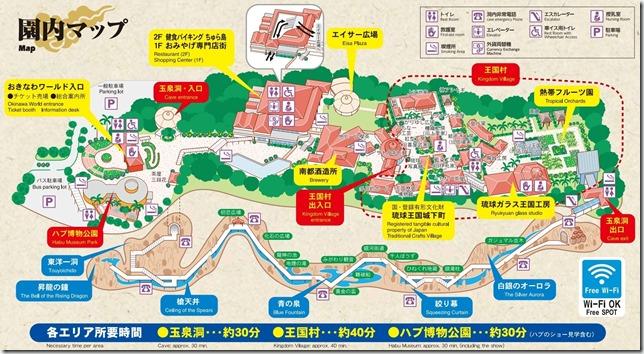 おきなわワールド_園内マップ