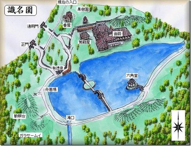 識名園_マップ