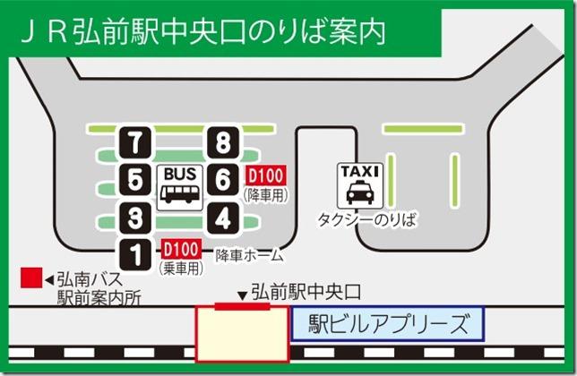 弘前駅中央口バス乗り場