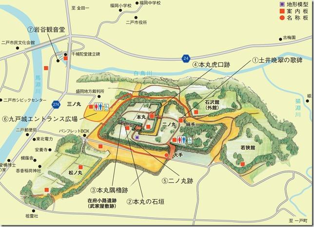 九戸城案内図
