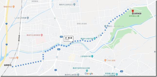 浪岡城までマップ