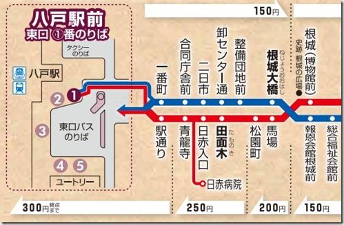 八戸駅バス乗り場