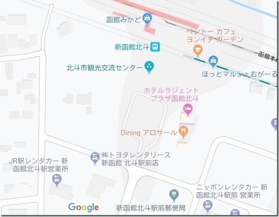 駅レンタカー新函館北斗